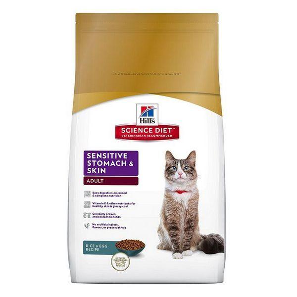 हिल के विज्ञान आहार वयस्क संवेदनशील पेट और त्वचा सूखी बिल्ली भोजन