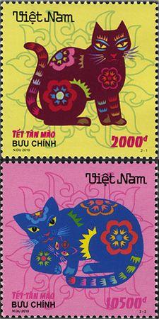 बिल्ली के वर्ष में वियतनामी purr